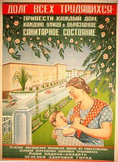 """Вопреки некоторым стереотипам, большинство плакатов в сталинском СССР были посвящены не партийно-идеологической пропаганде , а тому, что мы называем в наше время """"социальной рекламой"""". Если в царской России """"воспитывать население"""" было поручено церкви, то в Советском Союзе это…"""