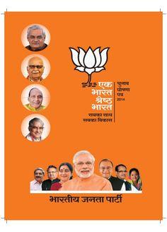 Full Manifesto Hindi 2014_07.04.2014 by BJP4India via slideshare
