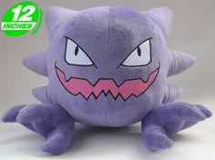Pokemon Haunter Plush Doll