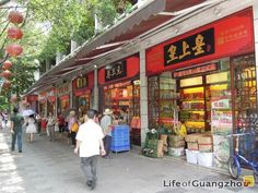 Find Authentic Local Cuisine at Guangzhou Gourmet Paradise_Life of Guangzhou