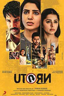 u turn full tamil movie watch online free