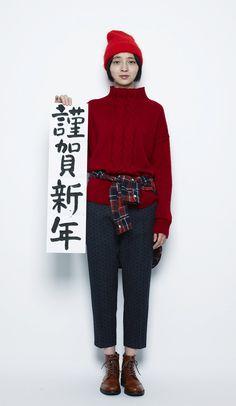 毎日更新! 日替わりコーディネイト。新年の始めらしく鮮やかな赤を基調としたコーディネートでスタート。ボトルネックのセーターを主役にシンプルにスタイリングしています。同じ赤でもトーンが違うアイテムを合わせるとおしゃれな雰囲気になります。ウールコンキモウワッチ¥2,625 / No404518ラムコンボトルケーブルプルオーバー¥6,195 / No404491オックスチェックシャツ¥5,565 / No405017ウール53テーパーパンツ¥6,930 / No404224パンチングレザーシューズ¥17,850 / No375788アイテムの購入はこちら
