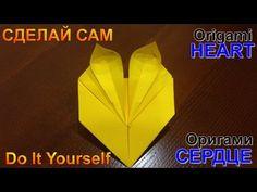 Оригами. Оригами сердце с ушками из бумаги. Origami heart. https://www.youtube.com/watch?v=6BgmjrYCJUE