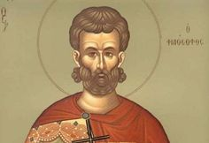 1 Ιουνίου: Εορτή του Αγίου Ιουστίνου, του Φιλοσόφου και Απολογητού
