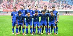 Timnas Indonesia U-23 Akan Uji Coba Melawan timnas Thailand U-23  #beritabola #agensbobet #agenbola #bolaonline #agenmaxbet #agenibcbet #bandarbola #judionline #flbcash #flbgroups #asiangames