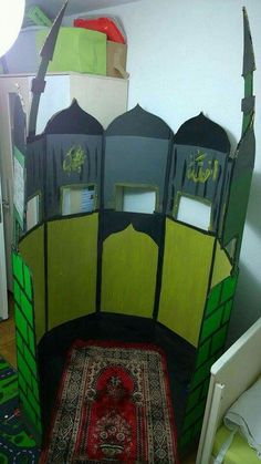 prayer corner / space for kids room Eid Crafts, Ramadan Crafts, Ramadan Decorations, Crafts For Kids, Ramadan Activities, Activities For Kids, Prayer Corner, Islamic Posters, Islamic Prayer