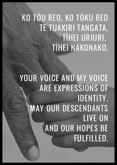 FREE Printable Whakatauki for Learning Languages. Perfect for your ESOL ELL ESL classroom or staffroom. Wise Quotes, Inspirational Quotes, Wise Sayings, Maori Words, Teaching Resources, Classroom Resources, Ell Students, Classroom Language, Proverbs
