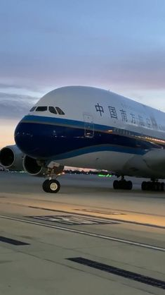 Luxury Jets, Luxury Private Jets, Private Plane, Jet Fighter Pilot, Fighter Jets, Airbus A380, Boeing 777, Mercedes Stern, China Southern Airlines