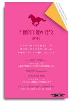 HILLTOP New Year's card of 2014 #pink 2014年度のHILLTOPの年賀状です! New Year Card, Graphic Design, News, Pink, Cards, Maps, Pink Hair, Playing Cards, Roses