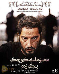 GRATUITEMENT AL ALMANI FILM TÉLÉCHARGER
