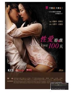 Mad Movies, Ghost Movies, Movies To Watch Free, Cinema Movies, Movies Free, Free Korean Movies, Korean Drama Movies, Movie Synopsis, Dramas Online