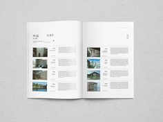 MA [空間] - Architectural Magazine on Editorial Design Served