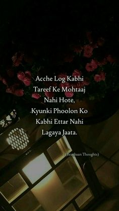 Trendy hindi quotes feelings truths so true Ideas Islamic Love Quotes, Inspirational Quotes In Urdu, Muslim Love Quotes, Love Quotes In Hindi, Urdu Quotes In English, Islamic Images, Positive Quotes, Poet Quotes, Shyari Quotes
