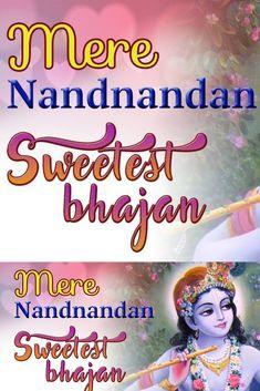 Radha Krishna Temple, Hare Krishna, Krishna Songs, Krishna Bhajan, Motivational Videos, Singing, Spirituality, Knowledge, Lord