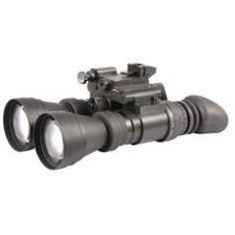 Night vision binocular with variable gain. This is mainly used by military and air force services.The cost of the product is $ 9,495.00 .