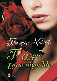 The wild rose. My Books, Literature, Reading, Book Covers, Club, Rose, Artwork, Flowers, Literatura