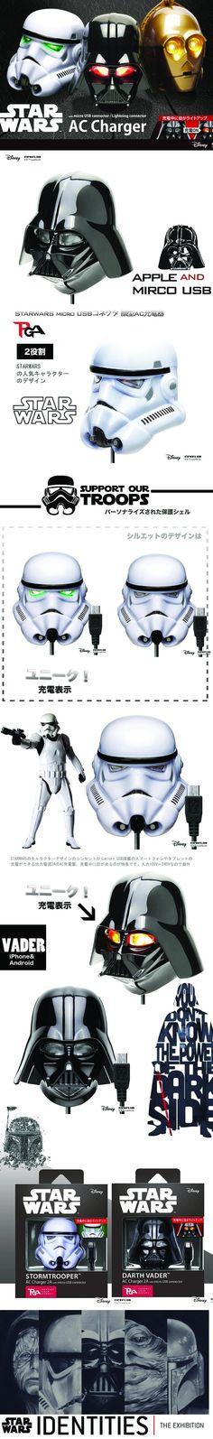 星際大戰 StarWars LED大頭充電器+Lightning充電線(Apple專用)- 黑武士-myfone 購物