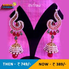 Red green stones in cut-work with pearl jhumka Indian vintage earring. Shop Now- http://bit.ly/1BIAXaV