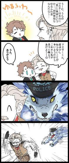 あず子 (@a_ktv0z) さんの漫画   70作目   ツイコミ(仮) Fate Stay Night Anime, Monster Art, Book Collection, Hero, Fan Art, Manga, Comics, Nasu, Videogame Art