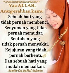 Rules Quotes, Game Ui Design, Say A Prayer, Learn Islam, Morning Greeting, Islamic Quotes, Allah, Prayers, Self