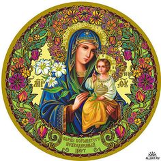 religion diamond painting cross stitch kits embroidery with diamonds mosaic pictures of rhinestones crystal craft virgin Mary Religious Images, Religious Icons, Religious Art, Blessed Mother Mary, Blessed Virgin Mary, Hail Holy Queen, Jesus E Maria, Paint Icon, Religion Catolica