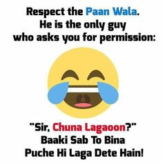 trendy quotes friendship humor heart What's April exactly why is it a laugh, Exam Quotes Funny, Best Friend Quotes Funny, Funny True Quotes, Jokes Quotes, Latest Funny Jokes, Very Funny Jokes, Funny Jokes In Hindi, Really Funny Memes, Desi Jokes