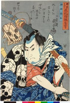 Woodblock print, oban tate-e. Nozarashi Gosuke carrying a large sword over his shoulder, from which is suspended a wooden sandal with skull-like markings; his kimono is patterned with skulls formed of cats; poem above.