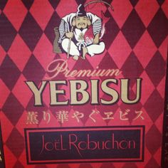 Robuchon beer with Ebisu. Only in japan !