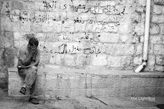 Gaza, July 2014.