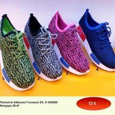 Παπούτσι Αθλητικό Γυναικείο ΣΧ. H-34D600 Μεγέθη 36 έως 41 12 2369d9966be