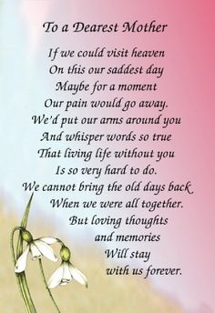 Six years today Mom you had to leave us, for God needed another Angel to care for his garden. I will hold you in my heart forever. Until we meet again Mother Poems, Mom Poems, Mothers Day Poems, Mother Daughter Quotes, Mother Quotes, Funeral Poems For Mom, Miss My Mom Quotes, Mom In Heaven Quotes, Dad In Heaven