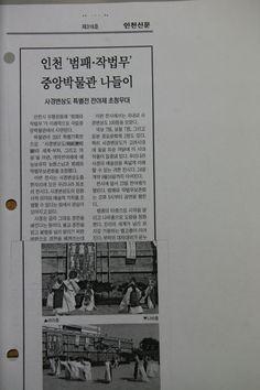 신문보도 (126).jpg