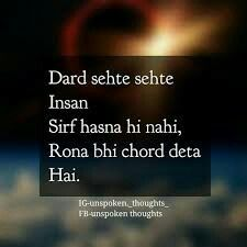 Quotes deep that make you think in hindi super Ideas Heart Quotes, New Quotes, Change Quotes, Hindi Quotes, Happy Quotes, True Quotes, Quotations, Funny Quotes, Motivational Quotes