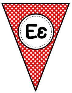 Alphabet - ΠΡΩΤΟ ΚΟΥΔΟΥΝΙ Lululemon Logo, Alphabet, Playing Cards, Classroom, Symbols, Letters, Math, Pictures, Greek