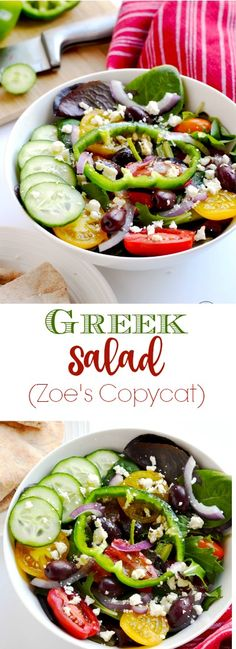 This Greek salad is a simple, fresh, tangy and delicious way to eat your veggies. | APinchOfHealthy.com