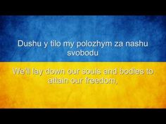 Ukrainian Anthem w/english translation,I had no clue how to sing it but the meaning is really meaningful