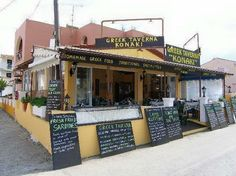 Greek Taverna Konaki in Canal D'Amour Sidari Corfu Greece
