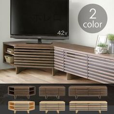 【楽天市場】パラレル テレビ台 テレビボード 北欧 ローボード 160 180 200 220 ウォールナット オーク 完成品 おしゃれ 【日本製】【開梱設置・送料無料】【2】※サイズにより価格が変わります。ご注文後、当店より正しい金額をメールします。:インテリア マルキン楽天市場店 Corner Tv Stands, Corner Tv Unit, Corner Cupboard, Living Room Decor On A Budget, Living Room Tv Unit, Kitchen Decor Themes, Home Decor, Tv Furniture, Home Cinemas