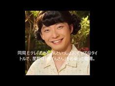 星野源、NHKでテレビ初冠番組「おげんさんといっしょ」女装.生放送でトークする