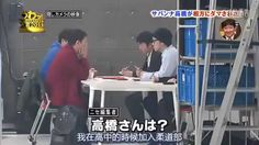 Funny Japanese TV Show   Funny Game   Funniest Japan Prank Show You've Never Seen!!! (3)