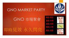 2015 GNO市場聚會