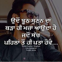 Via @gipzgohal #PQ #Punjabi #PunjabiQuote #PunjabiStatus . . . .....✍ OwnEr ☞@jass.4u Follow @Punjabanz @Punjabi.Patole @Modern_Punjabanz