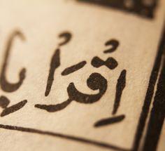 love beautiful muslim amazing Read islam angel arabic calligraphy Iqra verses Quran Allah Qur'an revelation subhanallah Iqra' first verse