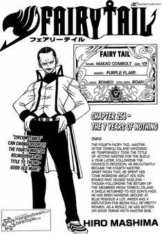 Fairy Tail 256 - Page 1