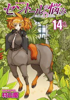 A Centaur's Life Manga Has Anime Project in the Works