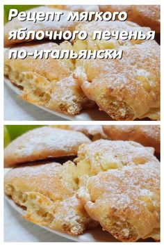 Apple Recipes, Baking Recipes, Cake Recipes, Dessert Recipes, Organic Dinner Recipes, Cake Toppings, Bread Baking, Easy Desserts, The Best