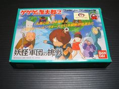 NEW! Gegege no Kitaro 2 Nintendo Famicom FC BOXED Import Japan 1322