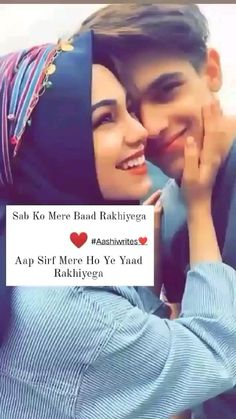 Romantic Love Images, Cute Romantic Quotes, Romantic Love Song, Romantic Song Lyrics, Romantic Songs Video, Beautiful Songs, Love Songs For Him, Best Love Songs, Best Love Lyrics