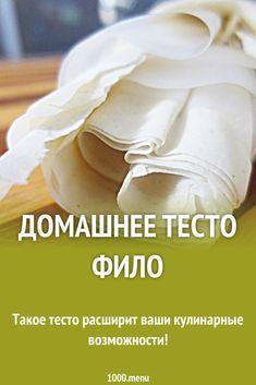 Icing, Bakery, Menu, Cooking, Desserts, Russian Recipes, Cake Ideas, Menu Board Design, Kitchen