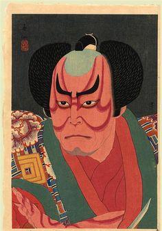 Study of the actor Nakamura Kichiemon as Otokonosuke - Shunsen Natori